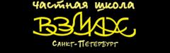 Частная школа Взмах