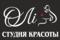 Волоткович О.В.