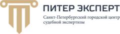 Питерэксперт