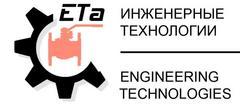 Инженерные Технологии