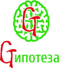 Gipoteza Project