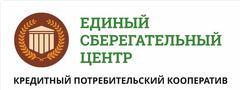 Единый Сберегательный Центр