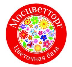 Мосцветторг - сеть цветочных магазинов.