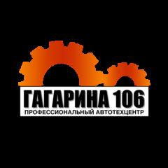 Гагарина 106