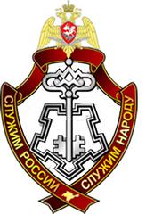 3 рота 4 полк полиции ФГКУ УВО ВНГ России по городу Москве