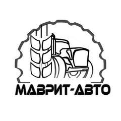 МАВРИТ АВТО