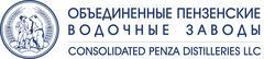 Объединенные пензенские водочные заводы