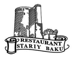 Ресторан СТАРЫЙ БАКУ