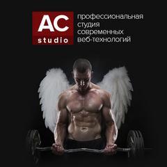 Савенков Алексей Валентинович