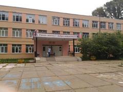 МБОУ Средняя Общеобразовательная Русско-Татарская Школа №87