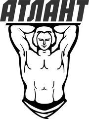 Агентство Атлант
