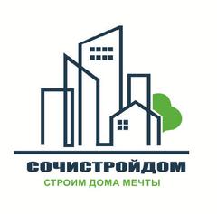 Черкасова Светлана Борисовна