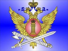 ФКУ СИЗО-1 УФСИН России по Воронежской области