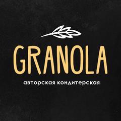 Авторская кондитерская GRANOLA