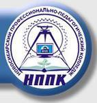 ГБПОУ НСО Новосибирский профессионально-педагогический колледж