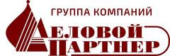 Логотип компании ГК Деловой Партнер
