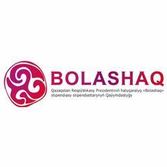 «Ассоциация стипендиатов Международной стипендии Президента Республики Казахстан «Болашак»