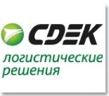 СДЭК (ИП Гусев Александр Сергеевич)