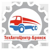 ТехАвтоЦентр Брянск