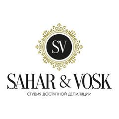 Sahar&Vosk (ИП Дубовец Никита Сергеевич)