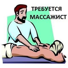 Нацаренус Вячеслав Станиславович