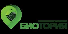 Биотория