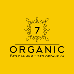 7 Organic (ИП Нагибин Дионис Владимирович)