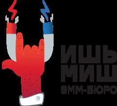 Ишь, Миш SMM-бюро