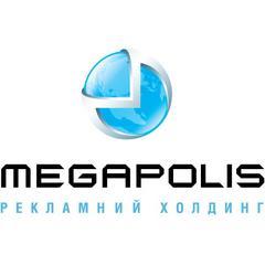 МЕГА-ПОЛИС-ПЛЮС