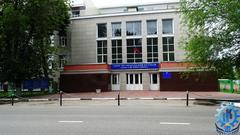 ГБПОУ МО Подольский колледж имени А.В.Никулина