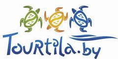 Туртила