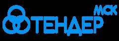 ТЕНДЕР МСК