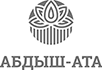 Абдыш-Ата ОсОО