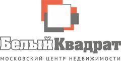 Московский Центр Недвижимости БЕЛЫЙ КВАДРАТ