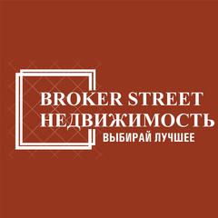 Broker street недвижимость