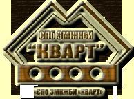 СПб змкжби кварт