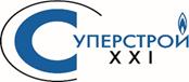 СУПЕРСТРОЙ XXI
