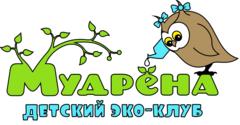 Детский эко-клуб Мудрёна