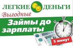 МКК «МоментДеньги Ру»