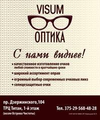 Камоцкая В.П.
