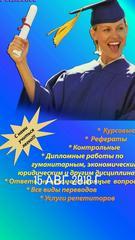 Пилигрим-ИНФО