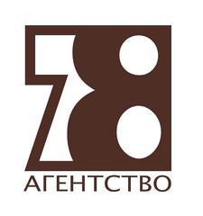 Агентство 78