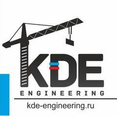 КДЕ-Инжиниринг
