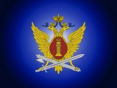 ФКУ ИК-7 ГУФСИН России по Иркутской области