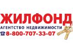 ЖИЛФОНД, агентство недвижимости