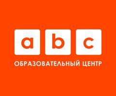 ЧУДО Образовательный центр Эй-Би-Си