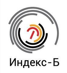 Лизинговая компания Индекс-Б