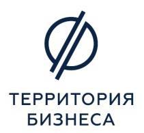 Фонд финансирования промышленности и предпринимательства Челябинской области - Территория Бизнеса
