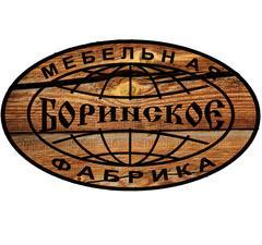 Мебельная фабрика Боринское