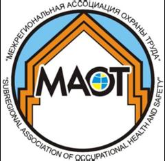Межрегиональная ассоциация охраны труда